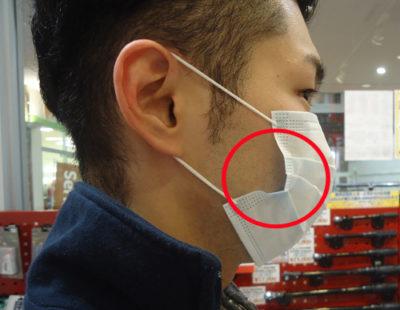 前髪 マスク